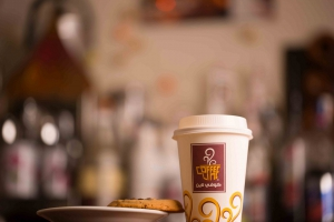 قهوة وكوكيز